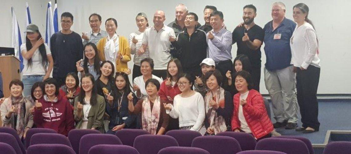 china visitors